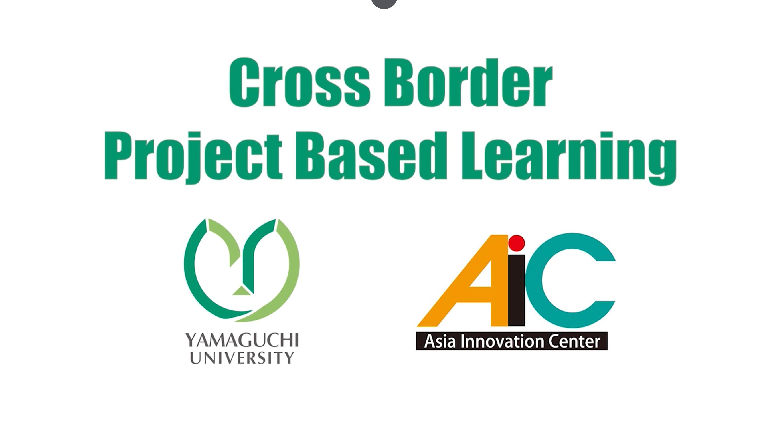 cross border video.png